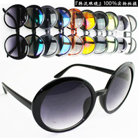 Sunglasses glasses black sunglasses vintage circle star style new arrival