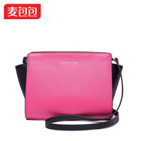2014 sweet gentlewomen fashion color block one shoulder cross-body women's handbag
