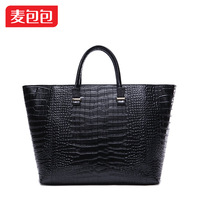 Dudu2014 fashion solid color fashion crocodile pattern handbag women's