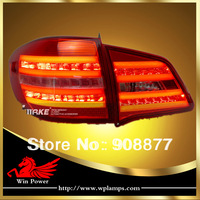 2011-2014 Great Wall H6 Tail Light  2011-2014 Great Wall H6 LED Tail Light