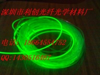 Free shipping Outdoor waterproof fiber optic optical fiber solid fiber optic 4 5mm luminous 5m