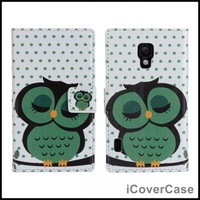 Owl Wallet Leather Case For LG Optimus L7 II Dual P715 with Stand TV Function & Card Slots
