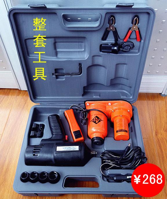 Car electric jack wrench dc 12v combination set car tools(China (Mainland))