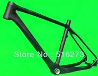 ( FR203 ) Full Carbon ud matt matte 26er Mountain MTB  Bike Frameset  -  BSA frame included headset