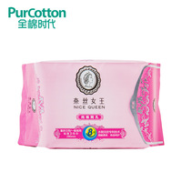 Wire queen cotton 100% series of daily use of the mesh standard sanitary napkins night use 290mm , 8