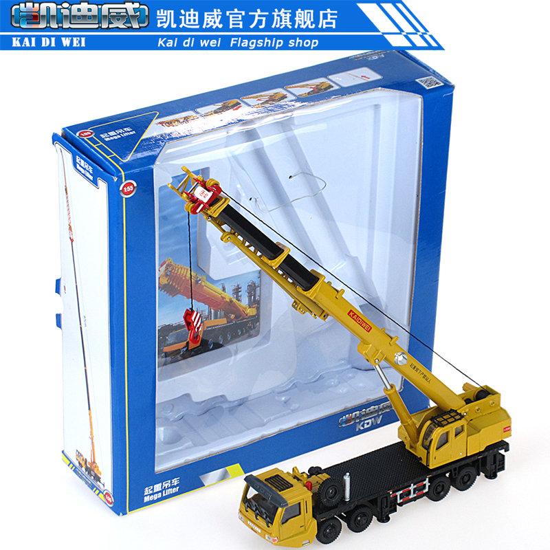 1:55 die-cast alloy construction vehicles model heavy cranes / a large crane classic children's educational toys car simulation(China (Mainland))