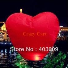 heart lantern price