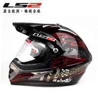 ls2 mx433 Helmet free shipping