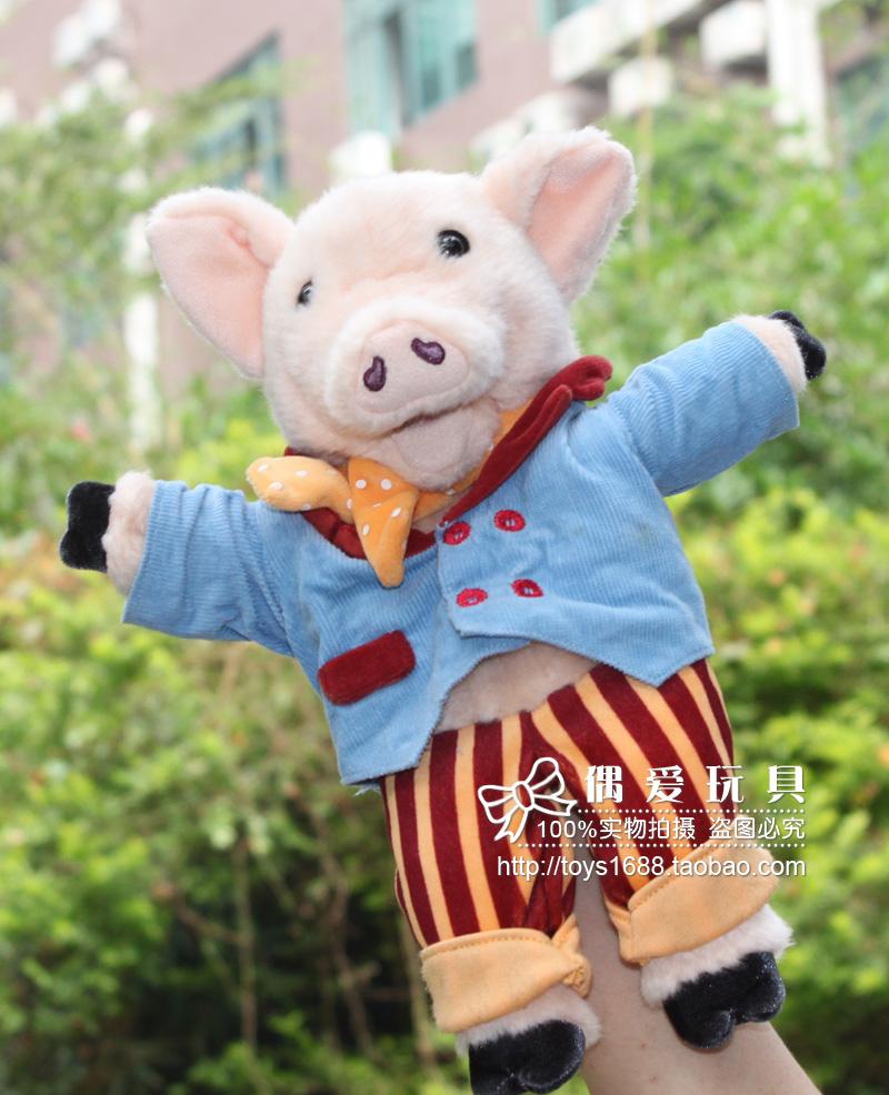 Grande fantoche porco boneco de pelúcia(China (Mainland))