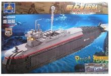 wholesale building submarine