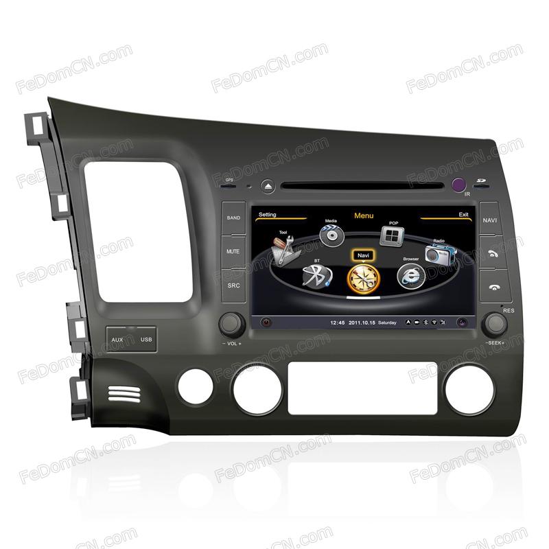 special car dvd navigation player+ radio+bluetooth auto parts for Honda Civic(China (Mainland))