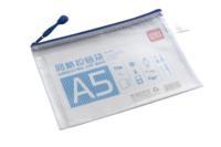 Economic type de licacy a5 grid zipper bag kit fashion edge bags