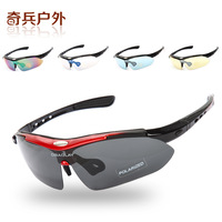 With Box Outdoor 619 riding eyewear polarized sunglasses bicycle sports goggles windproof glasses