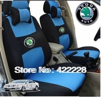 Free Shipping+Skoda Octavia Superb Rapid Fabia Seat Cover With Thickening Sandwich Meterial By Promotion Price+Logo+Wholesale