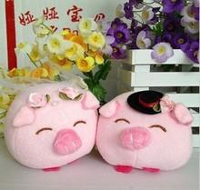 pig plush promotion
