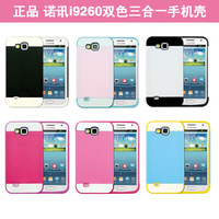 Connaught's genuine triple Mobile Shell i9260 Korean popular brands of soft and hard shell protective shell color