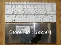 new RU Russian white for Acer One 532 533 D255 D260 521 D270 532H ZH9 532G eM355 D257 NAV70 PAV01 notebook Laptop Keyboard