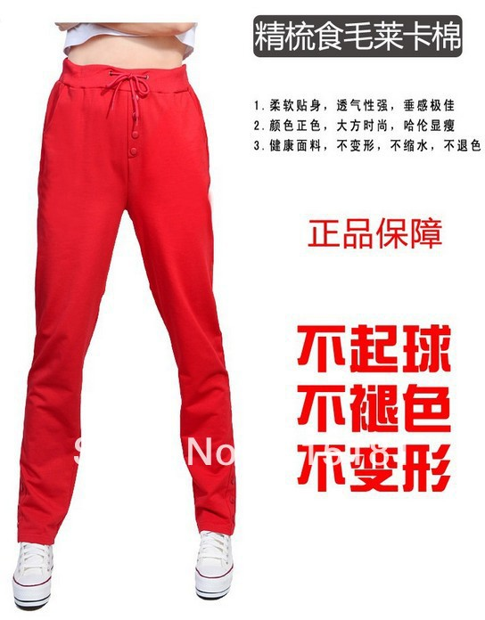 2014 NEW Korean version casual pants women was thin Body trousers 9103 harem pants 2XL/3XL/4XL Black / Red / Gray-free shipping(China (Mainland))