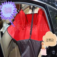 Luxury pet car mats rear pet two seater saidsgroupsdirector car mats dog car mats dog mat