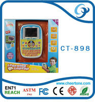 The sell well learning machine have many fun children educational game