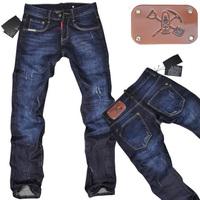 Men's fashion Personalized scissors DSQ D2 brand  jeans  severe back pocket design Washed