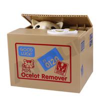Japanese Lovely Creative Itazura Coin Bank Saving Box  Yellow Cat  Gift Toy