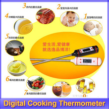 cheap digital cooking thermometer