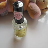 Formosa nail polish armor armor oil 15ml transparent color nail polish