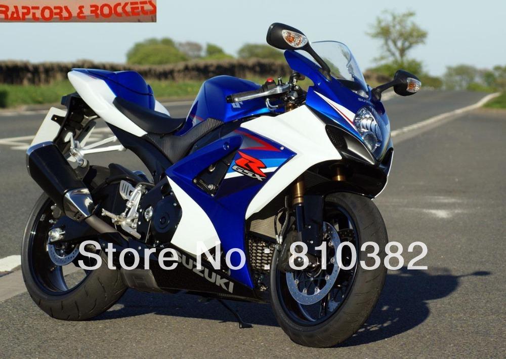 2014 Gsxr 1000 2014-motorcycle-fairing-kit- ...
