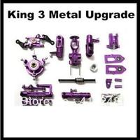 CNC Metal Upgrade for ESKY King 3(purple)