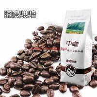 Italian roasted coffee beans 454g depth grind coffee