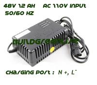 E-bike 48V 12AH AC110V input lead acid battery charger
