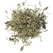 250g Anti-old White Peony Tea, 8.8oz White Tea,Baimudan, Fee Shipping