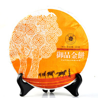 Tea preserved king cake aickadian big black tea dian hong seven cake tea 357