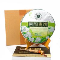 Yunnan puer tea jasmine tea tastes