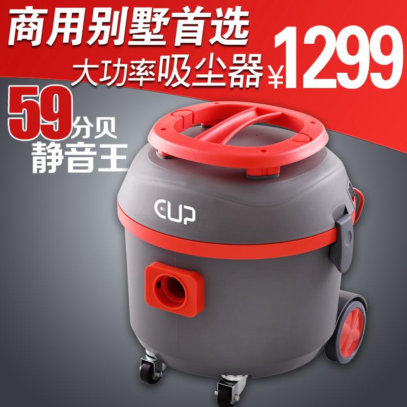 Aap high power vacuum cleaner quieten commercial vacuum cleaner vacuum cleaner xc-15j(China (Mainland))