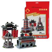 MINI CHINA BUILDING (B) 3D DIY TOYS