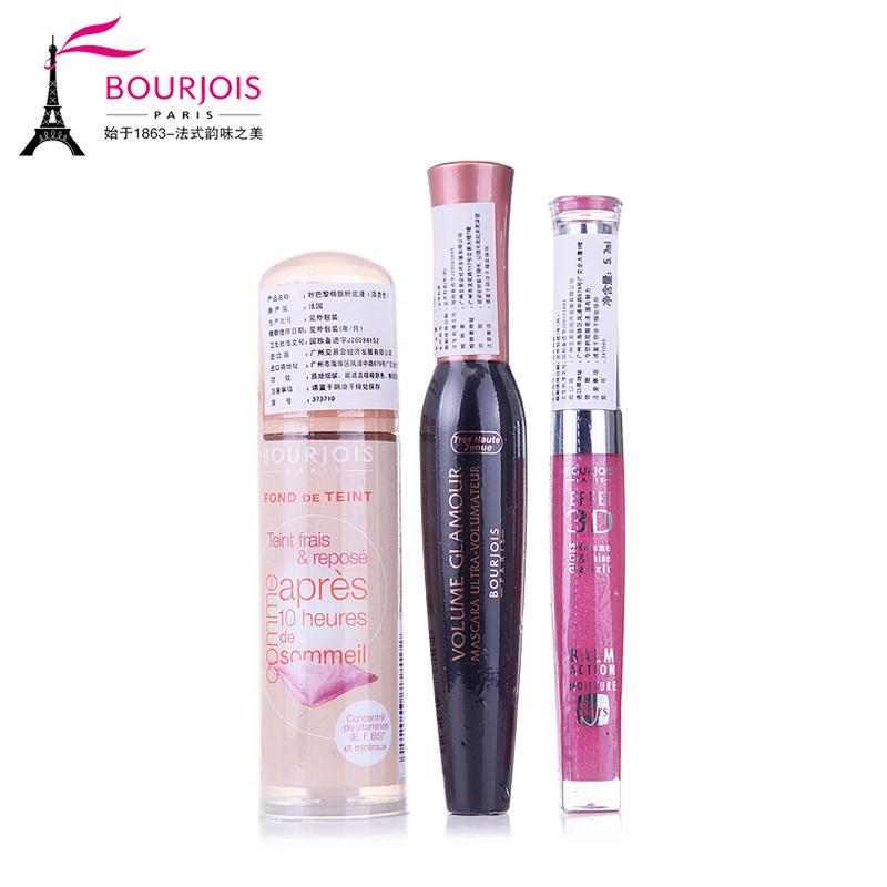 Bourjois замечательный фонд макияж звезды группы