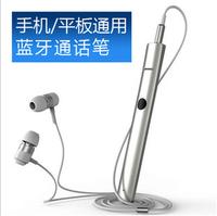 Padblue2 stereo bluetooth earphones  for apple   handheld capacitance pen