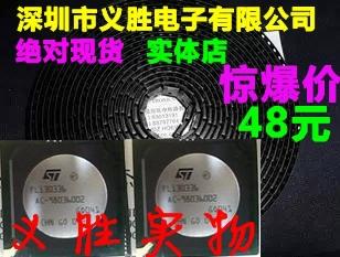 Penhold price of 48 FLI30336-AC Imported ST BGA market low(China (Mainland))