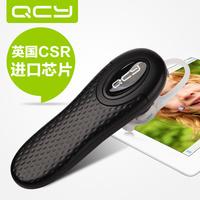 Qcy q9 bluetooth earphones stereo wireless headset interaural general mini
