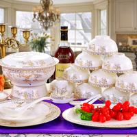 Large  dinnerware set 58 bone china rice bowl swan lake