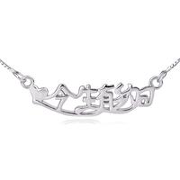 GNX0304 2014 HOT 925 Sterling silver 30*18.7mm Jinshengyouyue Pendant Fashion Box Chain Necklace women Jewelry Free shipping