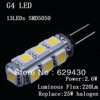 Wholesale - Free Shipping 2.5W 120degree SMD5050 13LEDs 12 volt led light bulb lamp g4 led 12v