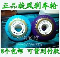 Free Shipping 8 wheels brake wheel brake wheel wear-resistant wheel flat hanawa