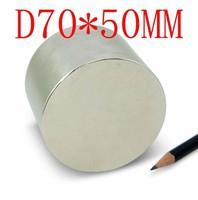 1PCS 70MM X 50MM disc powerful magnet craft magnet neodymium  rare earth neodymium permanent strong magnet n50 n52 70*50 70x50