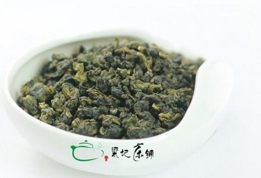 250g Taiwan high mountain Jin Xuan milk oolong tea fragrances wulong tea organic slimming orginal health
