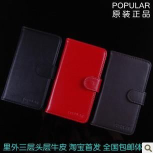 Popular para Google Nexus 5 genuína coldre de couro caso de telefone 100% móvel de couro de telefone celular caixa de prote??o(China (Mainland))