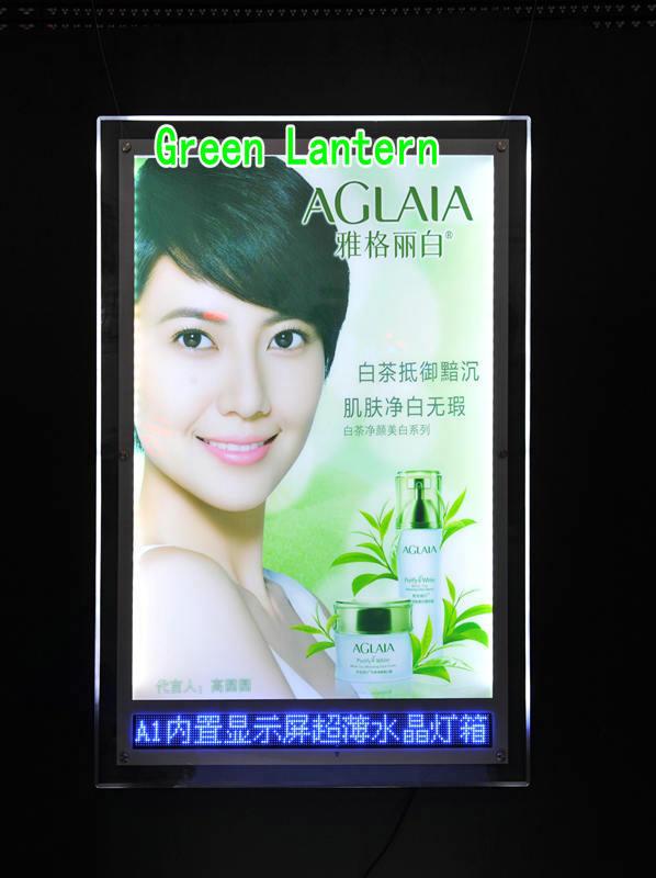 A1 Crystal slim light box with LED display blue(China (Mainland))