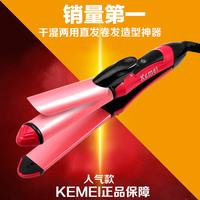 Ceramic hair sticks big hair roller hair curler straightener hair straightener roll dual straight clip pull straight board
